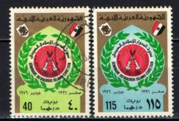 LIBIA - 1976 - Seminar Of Islamic-Christian Dialogue, Tripoli - USATI - Libia