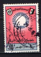 LIBIA - 1975 - 7th Mediterranean Games, Algiers, 8/23-9/6 - USATO - Libia