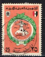 LIBIA - 1975 - 2nd Arab Youth Festival - USATO - Libia