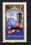 LIBIA - 1974 - Automobile And Touring Club Of Libya - USATO - Libia