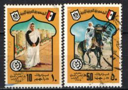 LIBIA - 1975 - Libyan Costumes - USATI - Libia