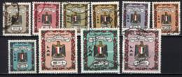 LIBIA - 1972 - STEMMA DELLA LIBIA - USATI - Libia