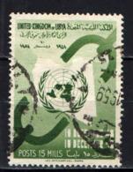 LIBIA - 1958 - 10° ANNIVERSARIO DELLA DICHIARAZIONE UNIVERSALE DEI DIRITTI DELL'UOMO - USATO - Libia