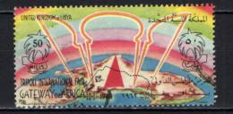 LIBIA - 1963 - FIERA INTERNAZIONALE DI TRIPOLI: PORTA DELLA'FRICA - USATO - Libia