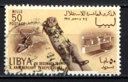 LIBIA - 1961 - 10° ANNIVERSARIO DELL'INDIPENDENZA - USATO - Libia