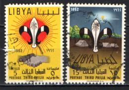 LIBIA - 1962 - Third Libyan Scout Meeting (Philia) - USATI - Libia
