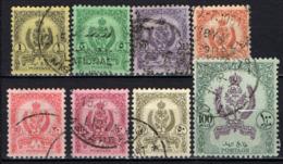 LIBIA - 1960 - EMBLEMA DELLA TRIPOLITANIA, CIRENAICA E FEZZAN - CORONA REALE - USATI - Libia