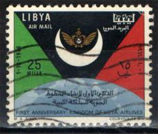 LIBIA - 1967 - INAUGURAZIONE DELLA LINEA AEREA LIBICA - USATO - Libia