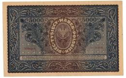 POLOGNE // 1920 // 5 000 Marek // XF/SUP - Pologne