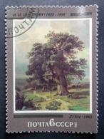USSR Russia 1982 One 150th Birth Anniv Shishkin Art Paintings Oak Trees Plants Celebrations Stamps CTO SG#5199 Mi 514 - Art
