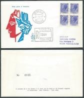 1969 ITALIA FDC VENETIA 287 TURRITA 55 LIRE QUARTINA NO TIMBRO DI ARRIVO - 6. 1946-.. Republic