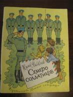 USSR Soviet Russia Book For Children Seven Soldiers Yuri Yakovlev 1983 Russian Language - Books, Magazines, Comics