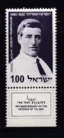 ISRAEL, 1970, Unused Stamp(s), With Tab, Defence Of Tel Hay, SG438, Scannr. 17626 - Israël