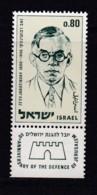 ISRAEL, 1970, Unused Stamp(s), With Tab, Defence Of Jerusalem, SG440 Scannr. 17628 - Israël