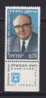 ISRAEL, 1970, Unused Stamp(s), With Tab, Levi Eshkol, SG439, Scannr. 17627 - Israël