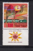 ISRAEL, 1970, Unused Stamp(s), With Tab, Dimona Oron Railway, SG441, Scannr. 17629 - Israël