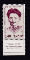 ISRAEL, 1970, Unused Stamp(s), With Tab, Schochat Ha Shoter, SG442, Scannr. 17630 - Israël