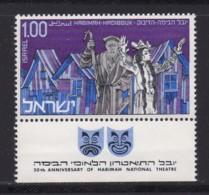 ISRAEL, 1970, Unused Stamp(s), With Tab, Habimah Theatre, SG443, Scannr. 17631 - Israël