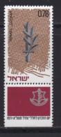 ISRAEL, 1971, Unused Stamp(s), With Tab, Memorial Day, SG475, Scannr. 17645 - Israël