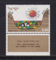 ISRAEL, 1971, Unused Stamp(s), With Tab, Emeg Settlement, SG487, Scannr. 17649 - Israël