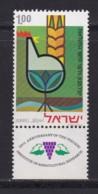 ISRAEL, 1971, Unused Stamp(s), With Tab, Volcani Institute,SG511, Scannr. 17651 - Israël