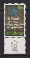 ISRAEL, 1972, Unused Stamp(s), With Tab, Let My People Go, SG524, Scannr. 17655 - Israël