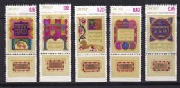 ISRAEL, 1971, Unused Stamp(s), With Tab, Tabernacle Festival SG488-492, Scannr. 17650 - Israël
