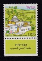 ISRAEL, 1972, Unused Stamp(s), With Tab, Nebi Shuaib - Jethro Tomb, SG526, Scannr. 17658 - Israël