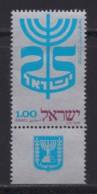 """ISRAEL, 1972, Unused Stamp(s), With Tab, 25th Anniversary """" Menora"""" SG539, Scannr. 17663 - Israël"""