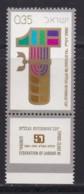 ISRAEL, 1970, Unused Stamp(s), With Tab, Histadut Jubilee, SG464, Scannr. 17642 - Israël