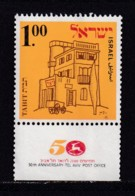 ISRAEL, 1970, Unused Stamp(s), With Tab, Tabit Stamp Exhibition, SG462, Scannr. 17640 - Israël
