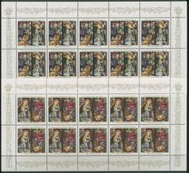 Bund 1995 Weihnachten Kleinbogen 1831/32 K Postfrisch (C15088) - BRD