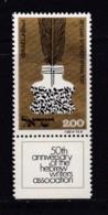 ISRAEL, 1974, Unused Stamp(s), With Tab, Hebrew Writers, SG573, Scannr. 17671 - Israël