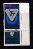 ISRAEL, 1974, Unused Stamp(s), With Tab, Memorial Day, Soldier, SG572, Scannr. 17670 - Israël