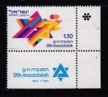 ISRAEL, 1973, Unused Stamp(s), With Tab, Maccabiah Games, SG563, Scannr. 17666 - Israël