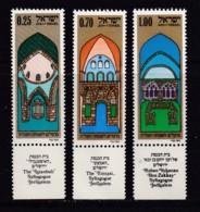 ISRAEL, 1974, Unused Stamp(s), With Tab, New Year - Synagoges, SG581-583, Scannr. 17675 - Israël