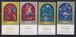 ISRAEL, 1973, Unused Stamp(s), With Tab, Chagall Windows, SG547-558, Scannr. 17664 - Israël