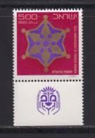 ISRAEL, 1975, Unused Stamp(s), With Tab, Pioneer Women, SG612, Scannr. 17683 - Israël
