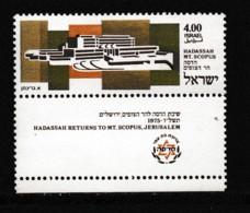 ISRAEL, 1975, Unused Stamp(s), With Tab, Hadassah Hospital, SG613 Scannr. 17684 - Israël