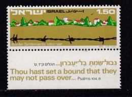 ISRAEL, 1976, Unused Stamp(s), With Tab, Border Settlement, SG627 Scannr. 17687 - Israël