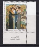 ISRAEL, 1976, Unused Stamp(s), With Tab, Lag Ba-Omer Festival, SG633, Scannr. 17692 - Israël