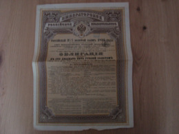 ACTIONS DE 500 FRANCS EMPRUNT RUSSE 3 1/2 % OR DE 1894 - Russia