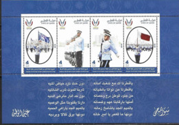 QATAR, 2019, MNH, POLICE, POLICE COLLEGE, GRADUATION OF 1ST GROUP OF CADETS AT POLICE COLLEGE, SHEETLET - Police - Gendarmerie