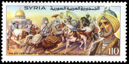Syria 1987 Battle Of Hattin Unmounted Mint. - Syria