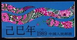 VR China 1989 Jahr Der Schlange Mi.-Nr. 2220D MH ** China T.133 Booklet MNH - Cina