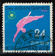 Japan 1958,Michel# 683 O  3rd Asian Games - Tokyo: High Diver - Used Stamps