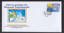 Greece 2013 Digital Post Unofficial FDC From Self Adhesive - FDC