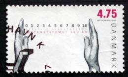 Denmark 2007  He Metric System  MiNr.1476  ( Lot L 532 ) - Danimarca
