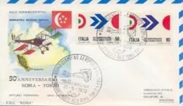 Italia Italy 1970 Busta Viaggiata Nel Volo Commemorativo Roma-Singapore Nel 50° Anniversario Del Volo Roma-Tokyo - Aerei