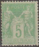 Francia 1898 YvN*106 M/(*) - 1876-1898 Sage (Tipo II)